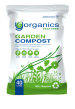 Yorganics 100% Recycled UK Garden Compost 40litre